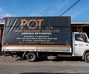 commercial freight service